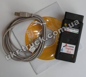 VAG-COM 10.3 / 10.6 (VCDS)