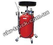 HD-806 Установка для слива и откачки масла с пневмонасосом
