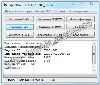 Openbox 3.2
