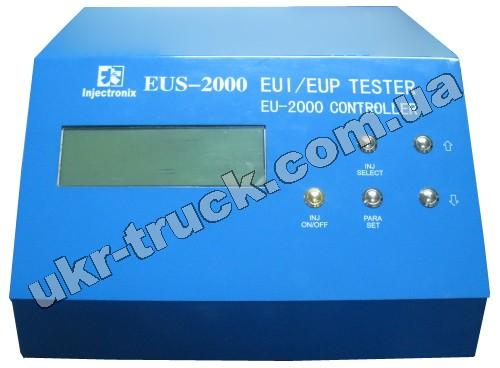 EUS-2000 Ремонт тест-наборы для EUP и EUI