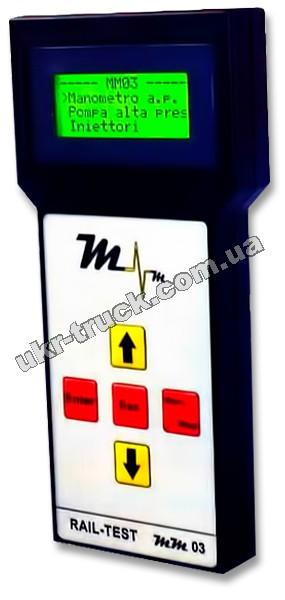 MM-03 сканер-тестер