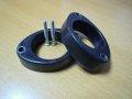 Проставка задняя Lifan Smily 30 мм 13-15-002/30