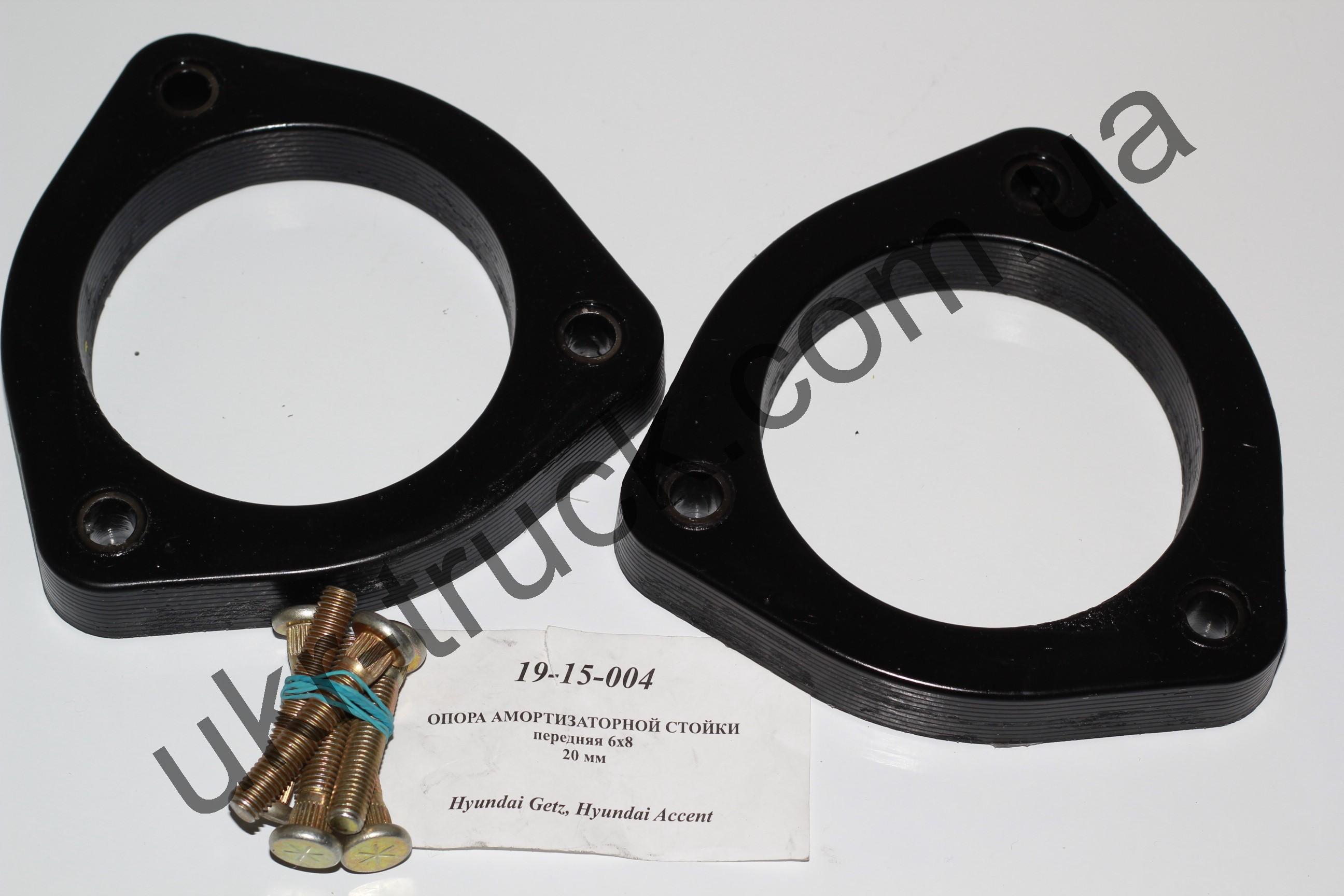 19-15-004 проставка передняя 20 мм Hyundai Getz, Hyundai Accent
