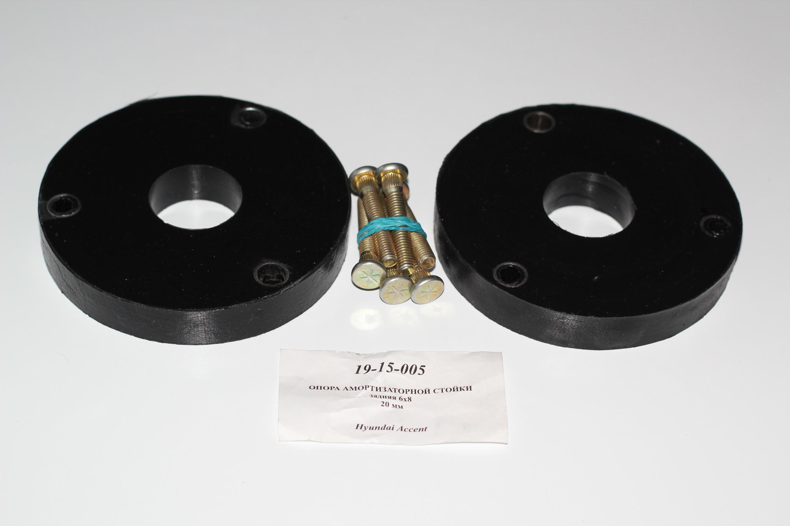 19-15-005 проставка передняя 20 мм Hyundai Accent