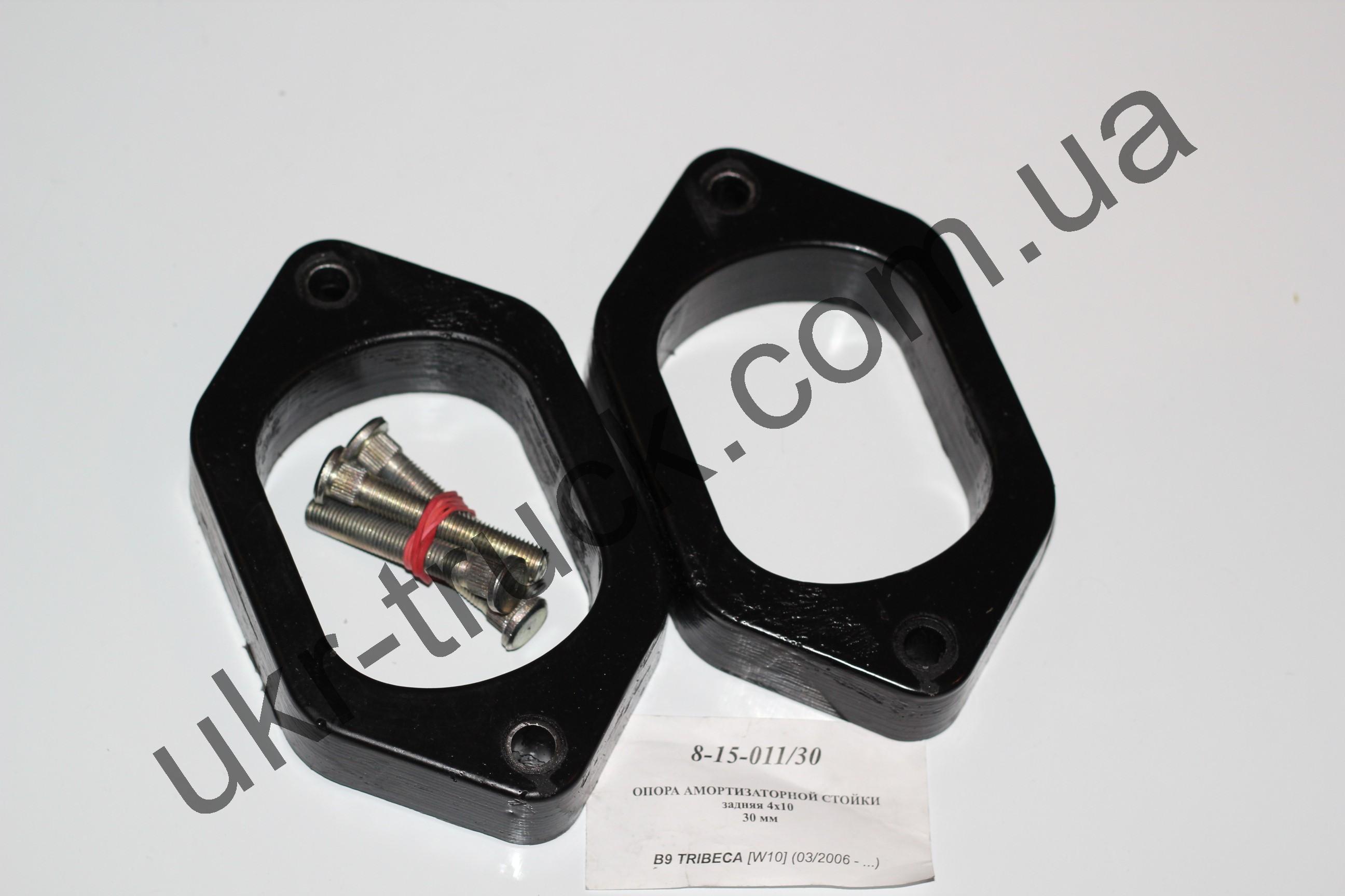 Проставка задняя на SUBARU B9 TRIBECA [W10] (03/2006 - ...) 4х10 30мм 8-15-011/30